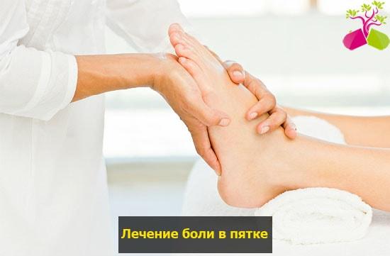 lábízület deformáció kezelése