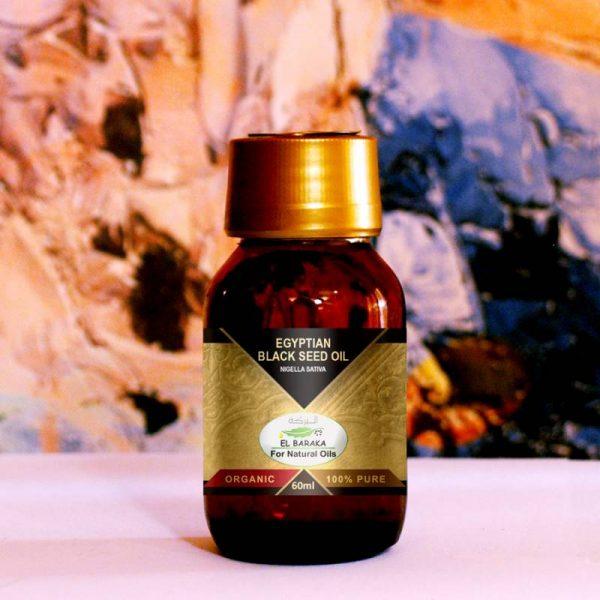 Nigella > Természetes kanadai gyógymódok a Provita Nutrition Health Inc. -től
