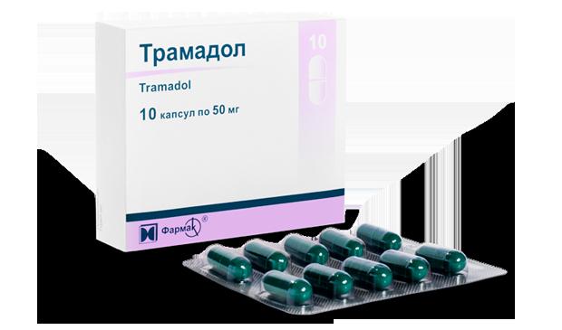 modern tabletták ízületi fájdalmakhoz