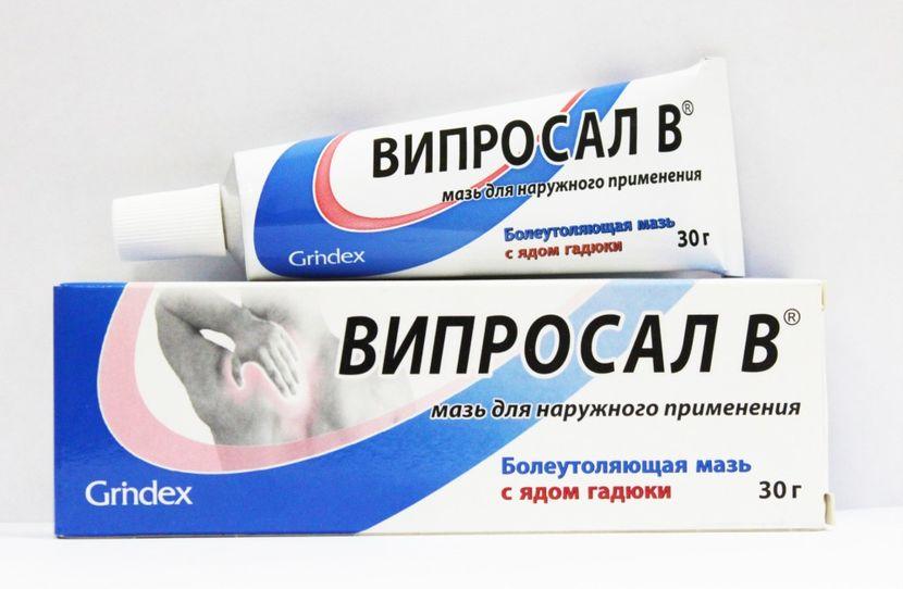 glükózamin és kondroitin folyadék hogyan kell bevenni ízületek fájnak egy vesében