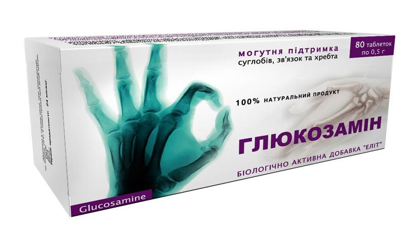 chondroprotektorok a váll artrózisáról
