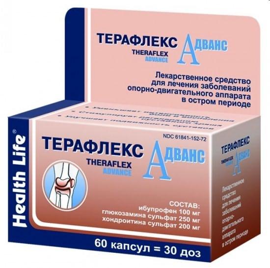 Kenőcs Teraflex
