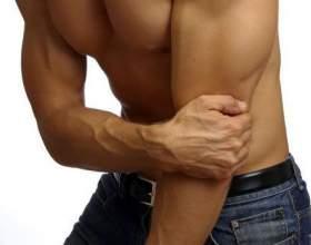 teraflex a vállízület artrózisában erős gyulladásgátló ízületi fájdalmak esetén