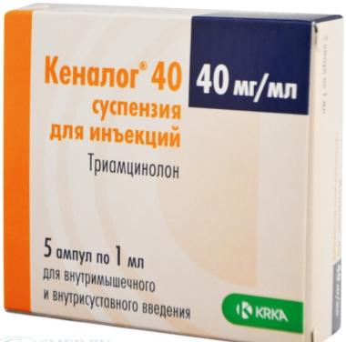 hatékony gyógyszer az osteochondrozról ár