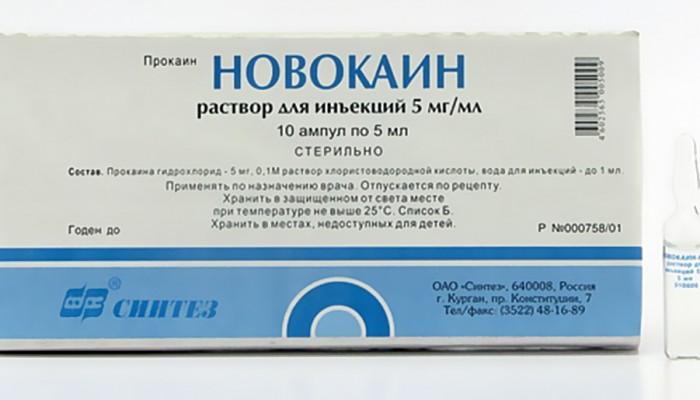 milyen gyógyszereket használnak a nyaki osteochondrozis kezelésére
