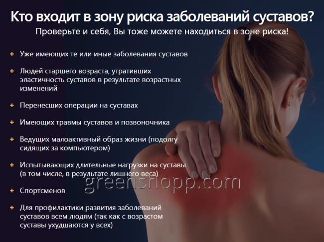 mi okozhat ízületi fájdalmat