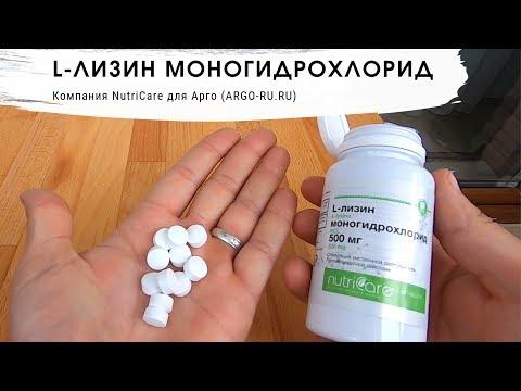vényköteles wangi artróziskezelés