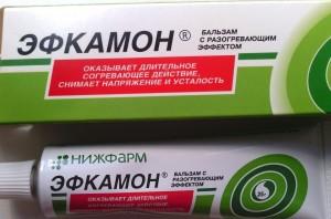Térdsérülések ellátása   BENU Gyógyszertárak
