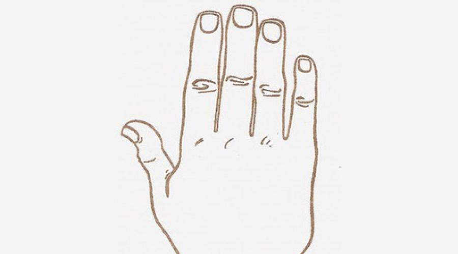 kúpok kezelésére az ujjak ízületein
