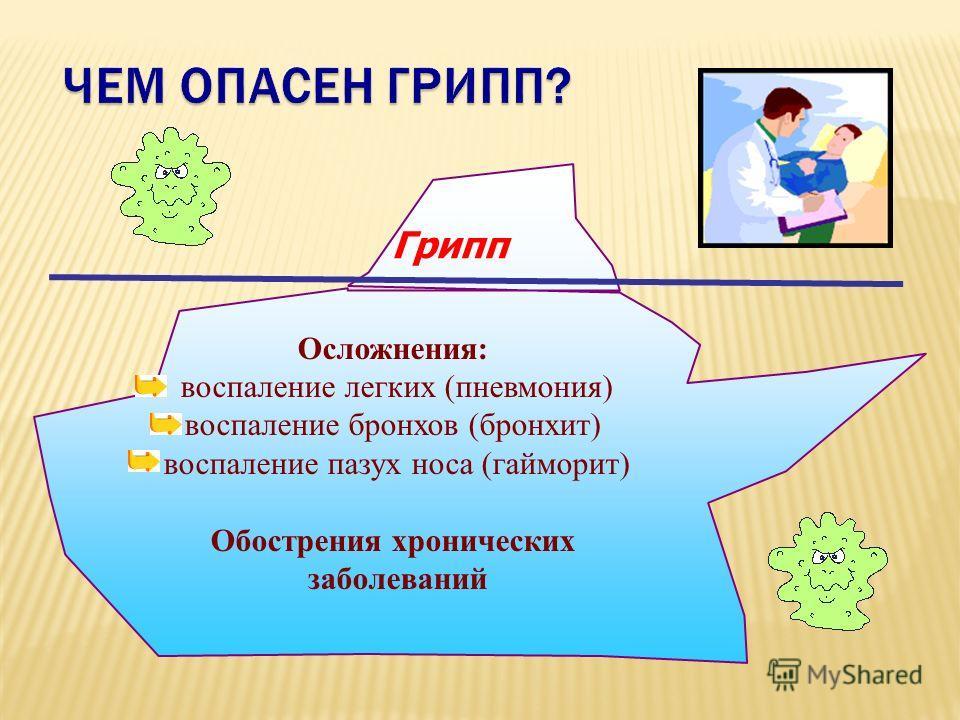 milyen betegségek manifesztálják az ízületeket)